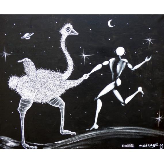Danse dans les étoiles