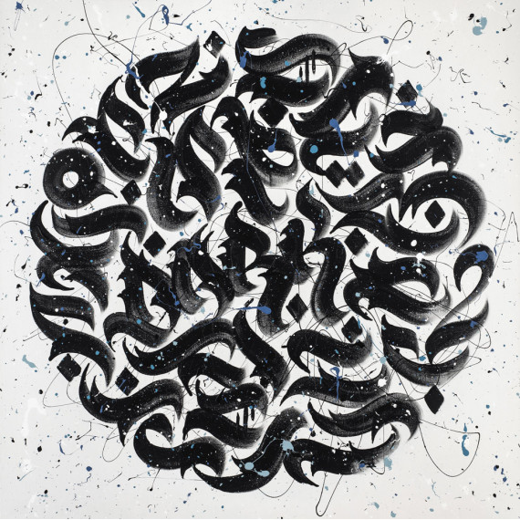Peinture - Black moon