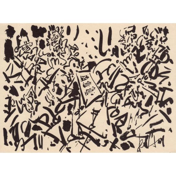 Stencil Jacomet - The Quartet