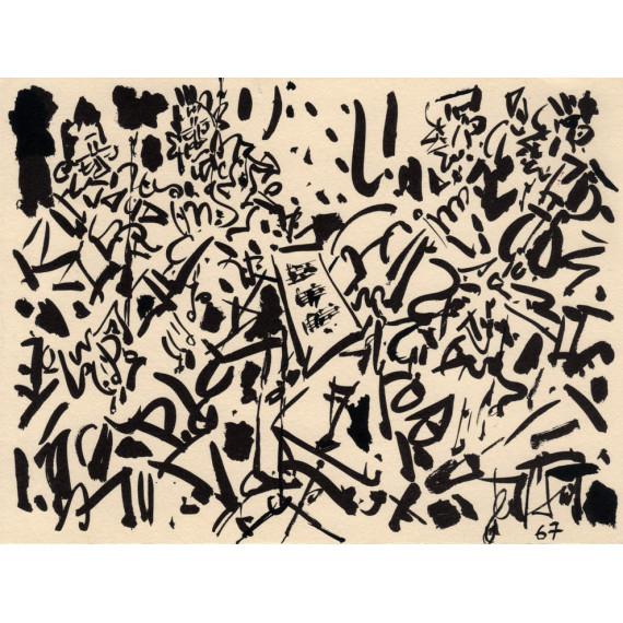 Letter and Jacomet stencil - The Quartet