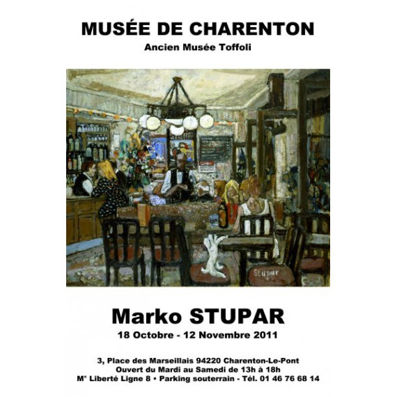 Marko STUPAR - Musée de Charenton 2011 - Le restaurant le Select